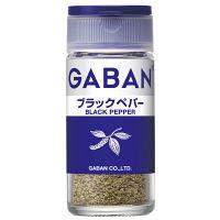 GABAN ギャバン ブラックペパー 1個 ハウス食品