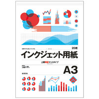 アスクル インクジェットペーパーマット紙 両面 A3 1袋(20枚入)