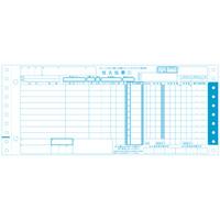 ダイオープリンティング チェーンストア統一伝票 ターンアラウンド2型 71701 1箱(1000組入)