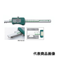 新潟精機 デジタルフックノギス 12.5cm D-125H 1個 (直送品)