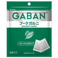 GABAN ギャバン ブーケガルニ(4袋)ホール袋 1袋 ハウス食品