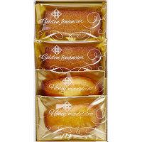 中島大祥堂 はちみつマドレーヌと黄金のフィナンシェ(包装) 4個入 1箱