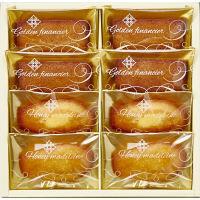 中島大祥堂 はちみつマドレーヌと黄金のフィナンシェ(包装) 8個入 1箱