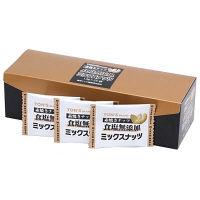 東洋ナッツ 素焼きミックスナッツ13g×25P 1箱(13g×25P)