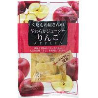 デルタインターナショナル くだもの屋さんのやわらかジューシーりんご 1袋