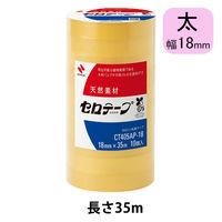 セロテープ 18mm×35m 10巻