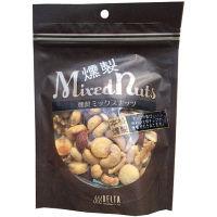 デルタインターナショナル 燻製ミックスナッツ 1袋