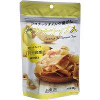 デルタ デルタインターナショナル ココナッツオイルで揚げたバナナチップス 1袋