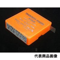 永井ゲージ製作所 ゲージ鋼(SK)フィラーゲージ 焼入品 0.02×12.7×2m 1個 (直送品)