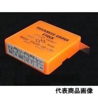 永井ゲージ製作所 ステンレス製フィラーゲージ 0.005×12.7×2m 1個 (直送品)