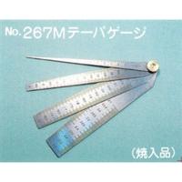 永井ゲージ製作所 管用テーパーゲージ 267M 1個 (直送品)