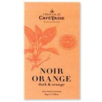 カフェタッセ オレンジビターチョコ 85g 豊産業 1個