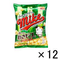 【アウトレット】マイクポップコーン 濃いめのわさビーフ味<長野県産わさび使用> 1箱(55g×12袋) ジャパンフリトレー
