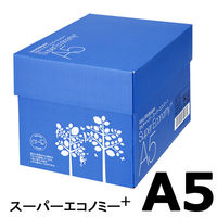 コピー用紙 マルチペーパー スーパーエコノミー+ A5 1箱(5000枚:500枚入×10冊) アスクル