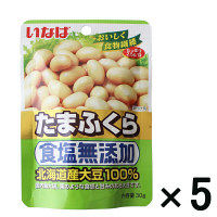 【アウトレット】いなば 食塩無添加たまふくら(北海道産大豆) 1セット(30g×5袋)