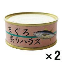 【アウトレット】ストー缶詰 まぐろ炙りハラス 1セット(90g×2缶)