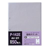 テージー 透明ポケット 150枚入(台紙あり) 業務用パック 1パック(3セット:150枚入) P-142E