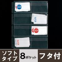 モノイレリフィル ソフトタイプ A4タテ30穴 8ポケット 100枚 アスクル