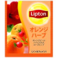 リプトン ハーブティー オレンジハーブ アルミティーバッグ 1箱(50バッグ入)
