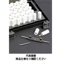 ドムコーポレーション ピンゲージセット(0.01とび) DP-17B 17.50〜18.00 1台 (直送品)