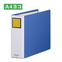 キングファイル スーパードッチ 脱着イージー A4ヨコ とじ厚60mm 青 3冊 キングジム 両開きパイプファイル 2486Aアオ