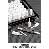 ドムコーポレーション セラミックピンゲージセット(0.01とび) DCS-0B 0.50〜1.00 1台 (直送品)