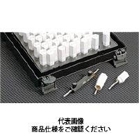 ドムコーポレーション 超硬合金ピンゲージセット(0.01とび) DGS-2A 2.00〜2.50 1台 (直送品)