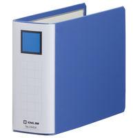 キングファイル スーパードッチ 脱着イージー A5ヨコ とじ厚50mm 青 10冊 キングジム 両開きパイプファイル 2445Aアオ
