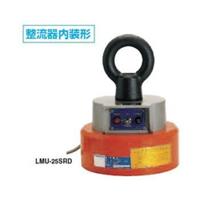 カネテック 小形電磁リフマ 整流器内装形 LMU-25SRD 1台 (直送品)