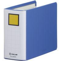 キングファイル スーパードッチ 脱着イージー B6ヨコ とじ厚50mm 青 3冊 キングジム 両開きパイプファイル 2425Aアオ