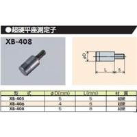 尾崎製作所 超硬平座測定子 XB-408 1個 (直送品)