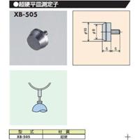 尾崎製作所 超硬平皿測定子 XB-505 1個 (直送品)