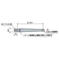 尾崎製作所 ピクテスト(切換レバータイプ)測定子 XP1B-2R(ルビー球付) 1個 (直送品)