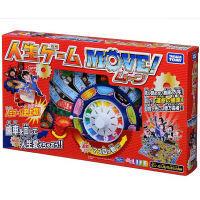 人生ゲーム MOVE! (対象年齢:6歳以上) タカラトミー