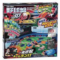 野球盤3Dエース オーロラビジョン (対象年齢:5歳以上) タカラトミー