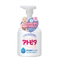 アトピタ保湿頭皮シャンプー ポンプ 350ml 丹平製薬
