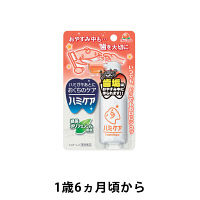 ハミケア ピーチ風味 25g 丹平製薬