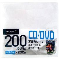 不織布CD/DVDケース 1枚収納 1パック(200枚入)