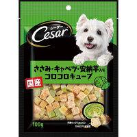 Cesar(シーザー) ドッグフード スナック ささみ・キャベツ・安納芋入りコロコロキューブ 100g 1袋 マースジャパン