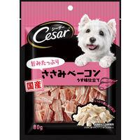 Cesar(シーザー) ドッグフード スナック 旨みたっぷりささみベーコン 80g 1袋 マースジャパン