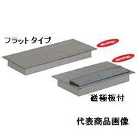 カネテック(KANETEC) プレートマグネット 磁極板付 KPMT-H2025 1個(直送品)
