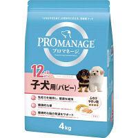 【ワゴンセール】プロマネージ ドッグフード 12ヶ月までの子犬用(パピー) 4kg マースジャパン