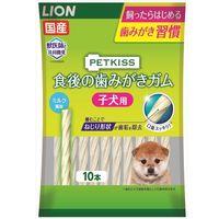 PETKISS(ペットキッス) ドッグフード 食後の歯みがきガム子犬用 10本 1袋 ライオン