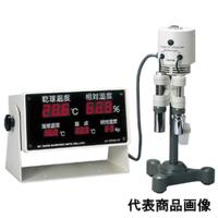 佐藤計量器製作所 湿度測定器(ハイグロステーションSP) (センサ検定付) 1台 (直送品)