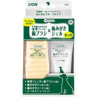 PETKISS(ペットキッス) 犬・猫用 すき間もみがける波型フィンガー歯ブラシ&ジェルセット 1個 ライオン