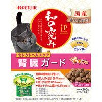 jp STYLE(ジェーピースタイル) キャットフード 和の究み セレクトヘルスケア 腎臓の健康維持サポート チキン風味 200g 1個 日清ペットフード