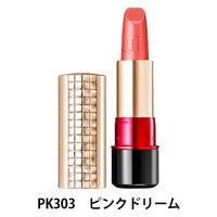 マキアージュ ドラマティックルージュP PK303 4g 資生堂