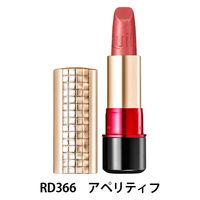 マキアージュ ドラマティックルージュP RD366 4g 資生堂