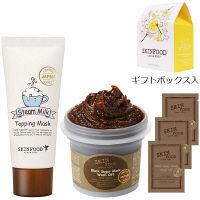 【ロハコ限定】SKINFOOD(スキンフード) フェイスマスクキット スチームミルク