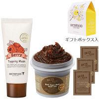 【ロハコ限定】SKINFOOD(スキンフード) フェイスマスクキット ベリー